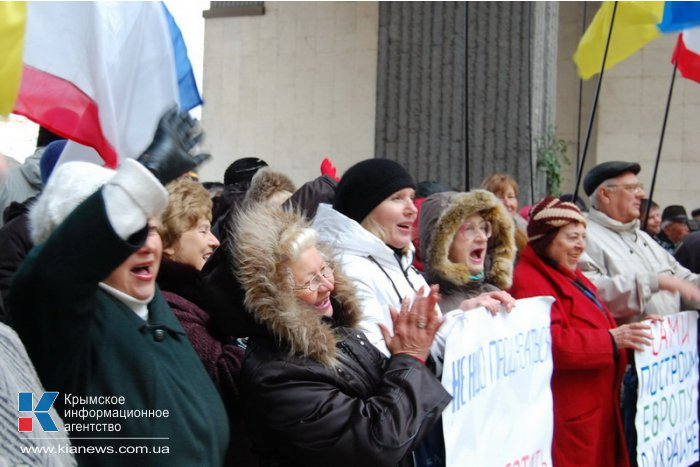 В Крыму провели митинг в поддержку государственных решений относительно евроинтеграции
