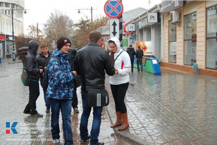 В Симферополе проводится экспресс-тест на ВИЧ