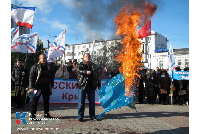В Симферополе в знак протеста сожгли флаг ЕС