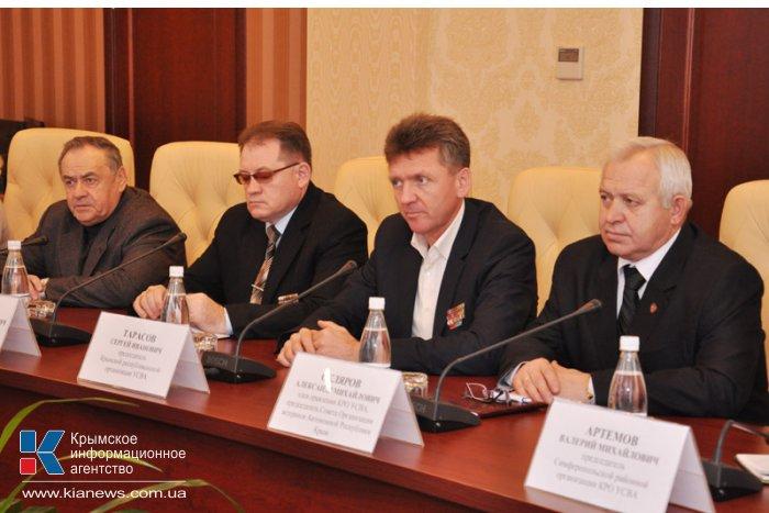 Совмин продлил меморандум о сотрудничестве с крымскими афганцами