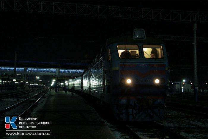 Симферопольцы отправились на Евромайдан поездом