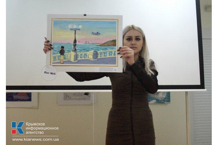 В Севастополе прошел аукцион детских рисунков