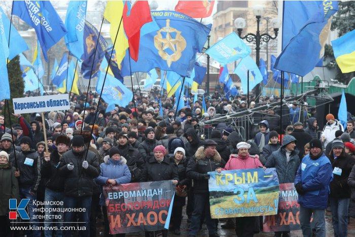 Крымчане в первых рядах на митинге «Сохраним Украину!» в Киеве