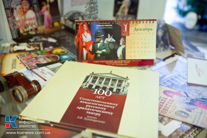 В Севастополе открылась театральная выставка