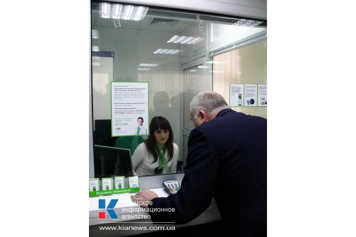 Депутаты Крыма перечислили деньги на нужды общественных штабов