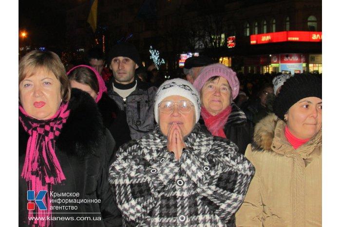 В Симферополе прошел митинг за добрососедские отношения с Россией