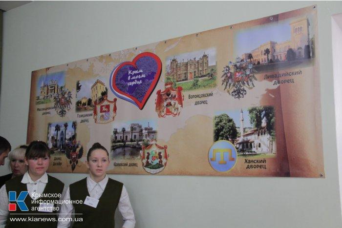 В Симферополе представили гастрономический тур по крымским дворцам