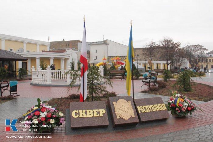 В симферопольском сквере Республики открыли памятный знак