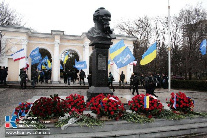В Симферополе отметили День Соборности и Свободы Украины