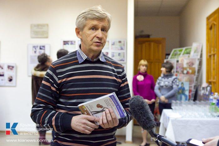 В Севастополе открыли выставку памяти Высоцкому