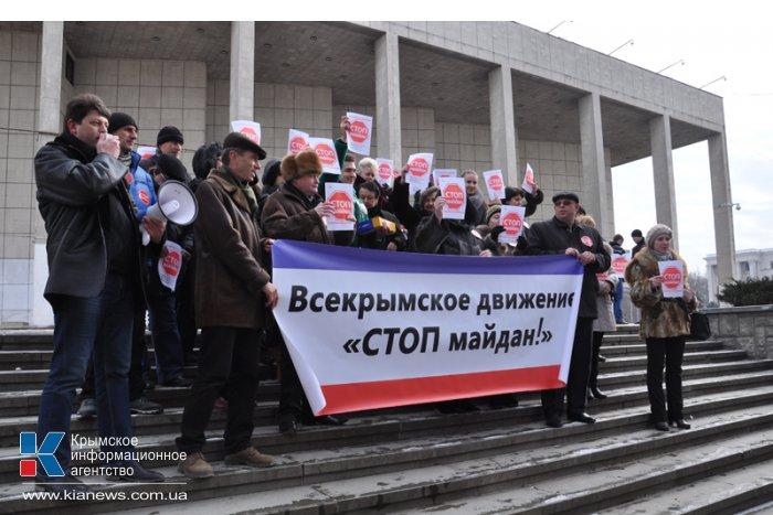 В Симферополе состоялся флешмоб «Стоп майдан»