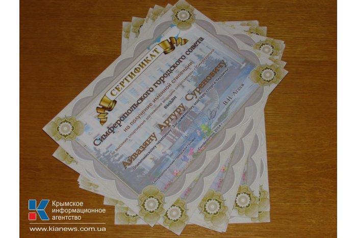 Спортсменам в Симферополе вручили сертификаты на стипендии