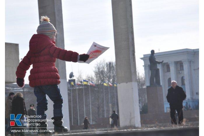 В Симферополе состоялась мирная акция «Стоп майдан»