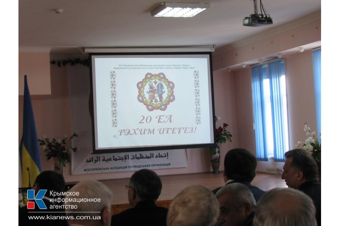 Центр «Идел-Урал» в Симферополе отпраздновал юбилей