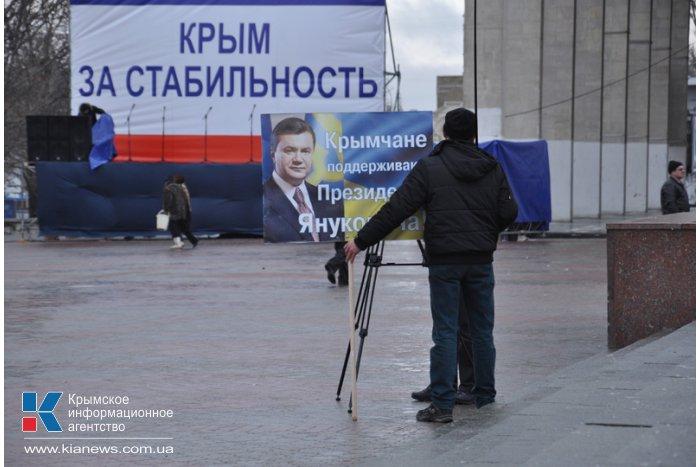 Около 2 тыс. крымчан отправились в Киев поддержать власть