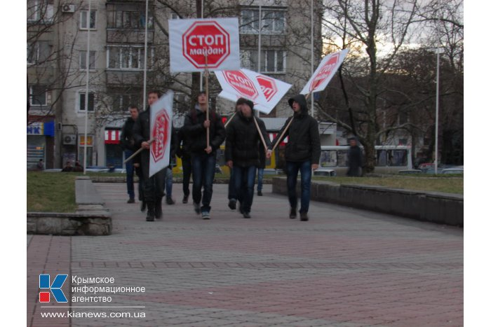 В Симферополе прошла очередная акция «Стоп майдан»