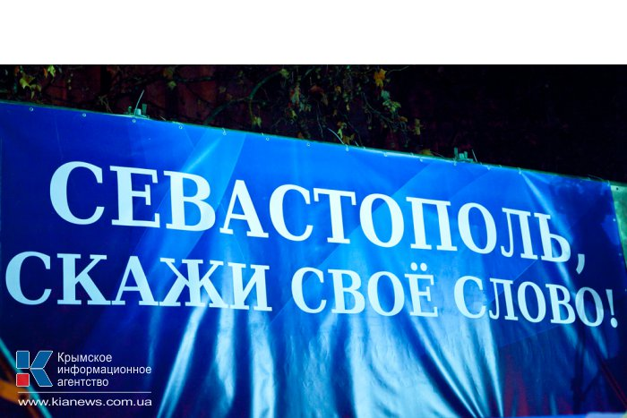 В Севастополе общегородской митинг собрал 5 тыс. человек