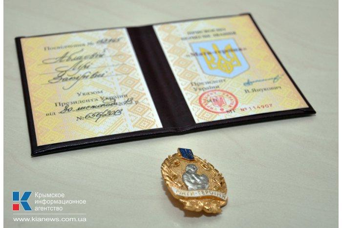 В Крыму 20 многодетных крымчанок получили звания «Мать-героиня»