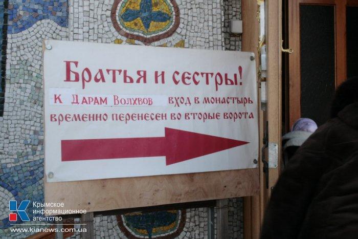 В Симферополе тысячи паломников приходят поклониться Дарам волхвов