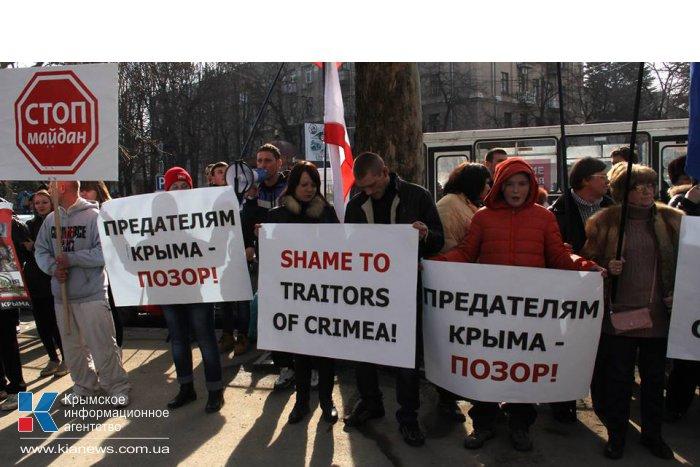 В Симферополе крымчане заглушили митинг сторонников евромайдана