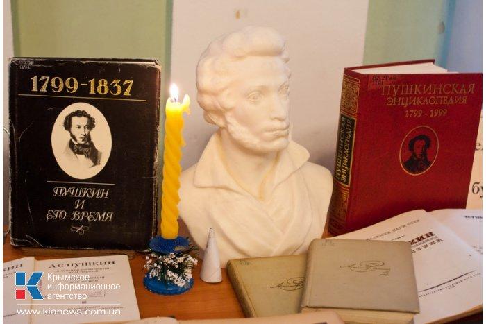 В Севастополе почтили память Александра Пушкина