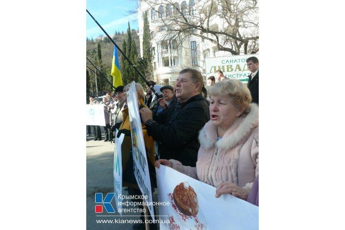 В Ливадии прошел митинг в поддержку участников Форума областных советов