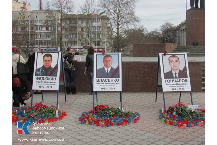 В Крыму почтили память погибших в Киеве правоохранителей