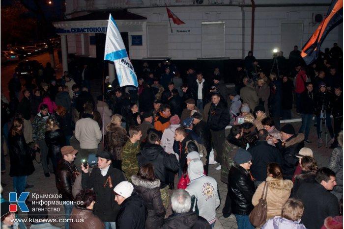 В Севастополе провели митинг в поддержку «Беркута»
