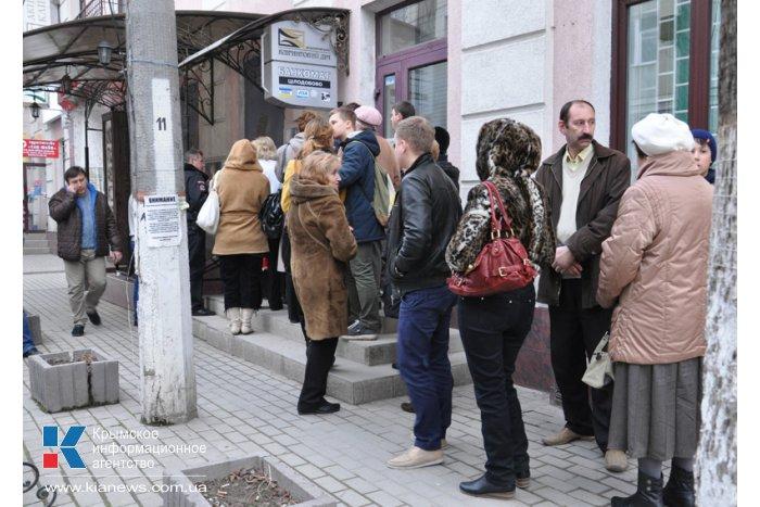 В банкоматах крымского «ПриватБанка» из-за паники кончилась наличность