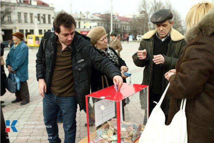 «Стоп майдан» собрал для семей погибших крымских правоохранителей более 37 тыс. грн.