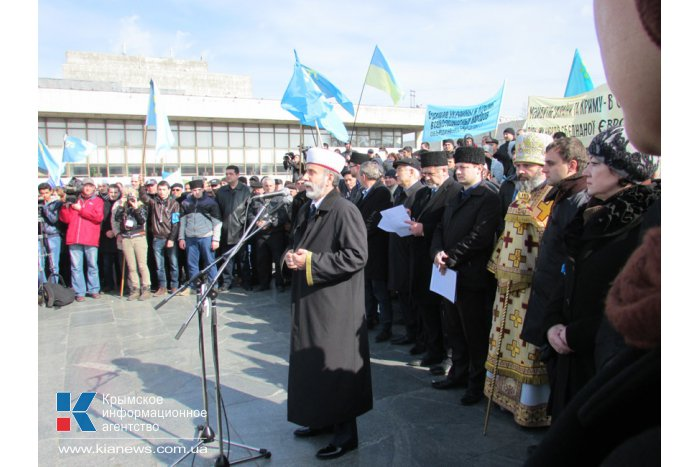 В Симферополе прошел митинг крымских татар