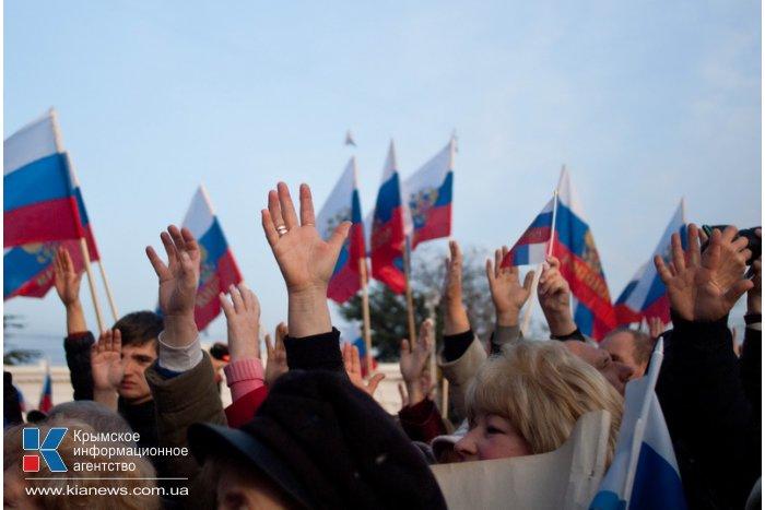 В Севастополе прошел митинг народной воли