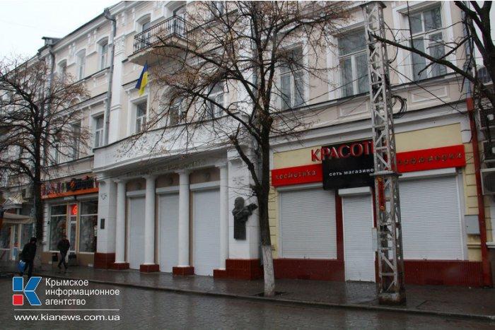 В центре Симферополя закрываются развлекательные заведения