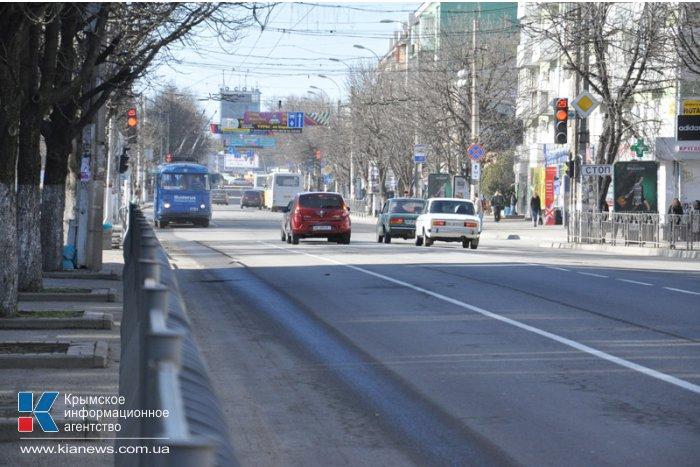 Центральные улицы Симферополя открыли для проезда