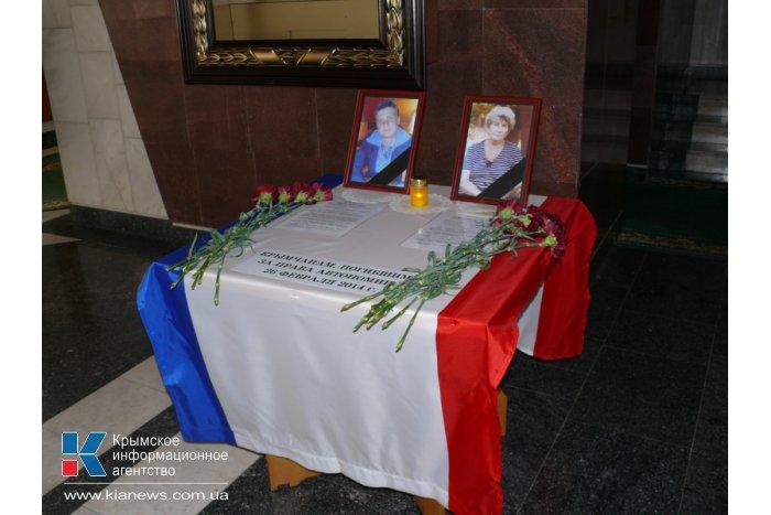 Семьям погибших на митинге в Симферополе выплатят по 10 тыс. грн.