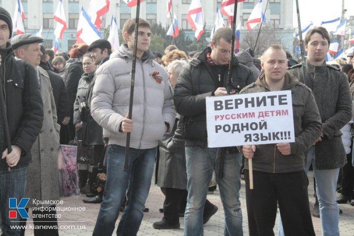 В Симферополе провели митинг в поддержку референдума и воссоединения с Россией