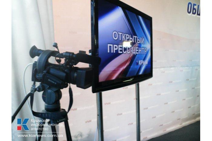 В Симферополе презентовали обновленный пресс-центр на ГТРК «Крым»