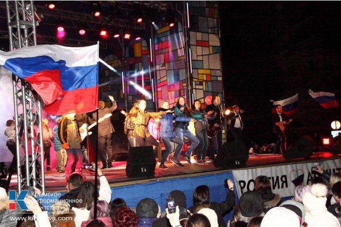 В Алуште провели концерт в поддержку референдума