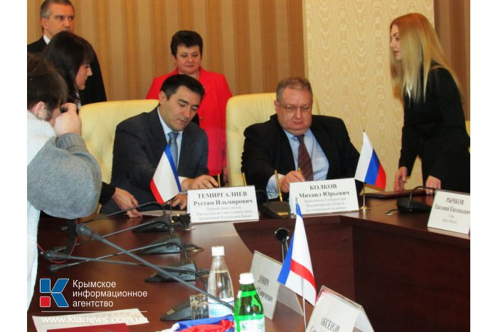 В Крыму подписали соглашение о сотрудничестве с регионом России
