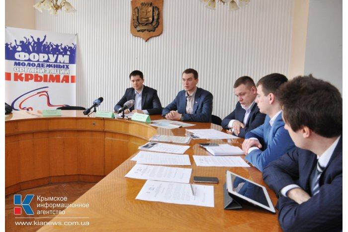 В Симферополе провели Форум молодежных организаций