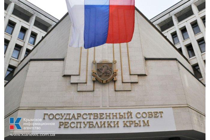 В Симферополе на здании Госсовета Крыма появилось новое название