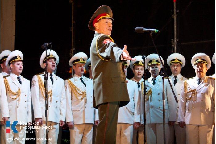 В Севастополе выступил ансамбль российской армии