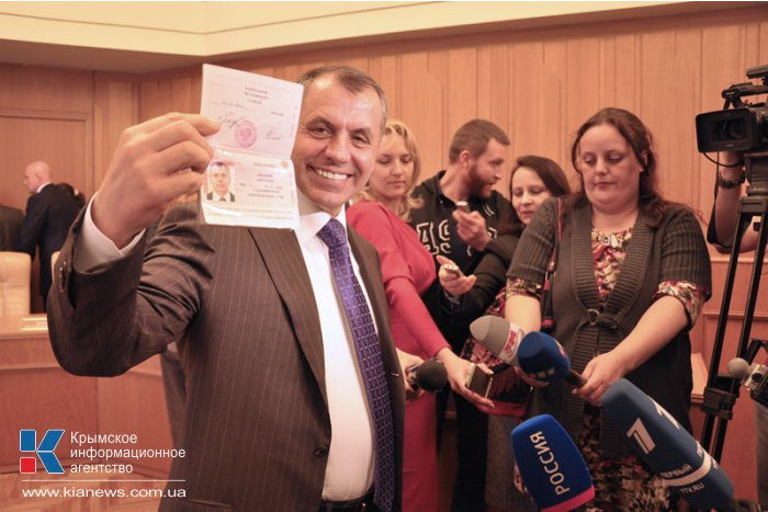 Члены Президиума парламента Крыма получили российские паспорта