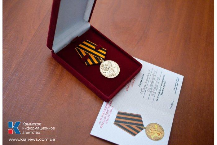 В Севастополе наградили защитников города и полуострова