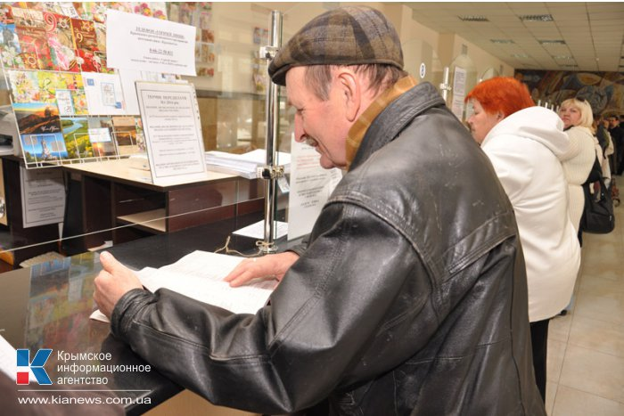 В почтовых отделениях Крыма появились российские марки
