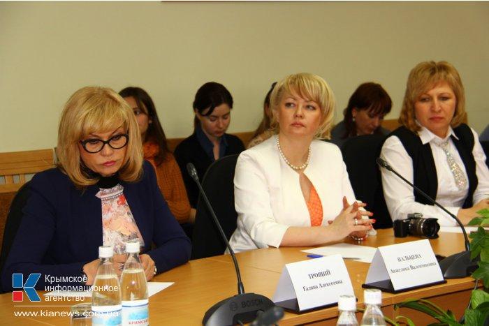 В Крым прибыла делегация российского фонда предпринимателей «Перспектива»