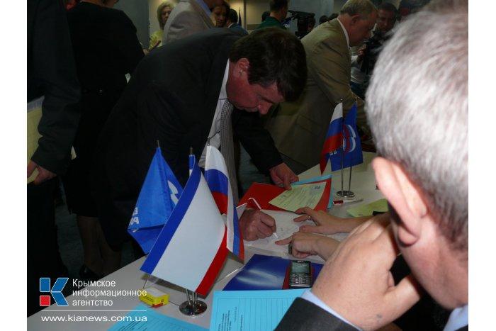 В политсовет крымской парторганизации «Единая Россия» вошло 15 человек
