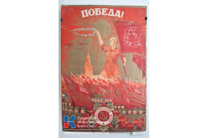В Севастополе открылась выставка, посвященная 70-летию освобождения города