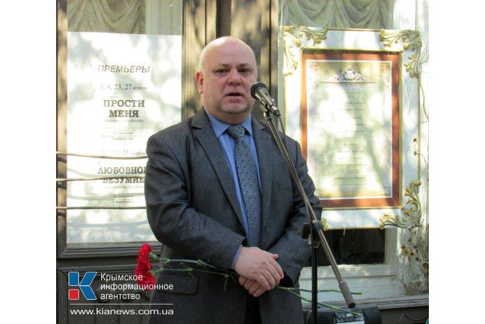 В Симферополе почтили память погибших актеров-подпольщиков