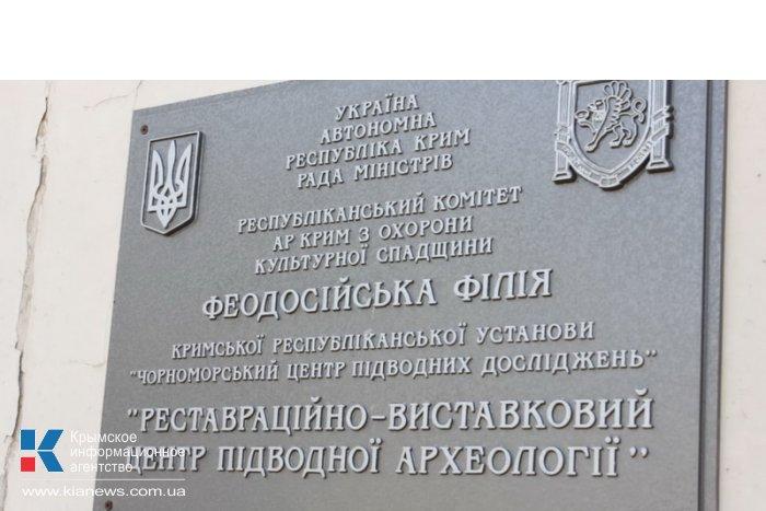 В Феодосии заканчивают реконструкцию пушки для памятника подводникам